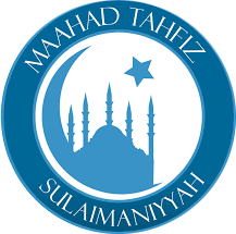 Maahad Tahfiz Sulaimaniyyah Malaysia