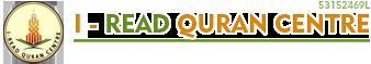 Logo I-readquran